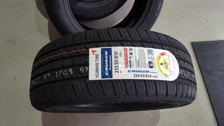 올뉴쏘렌토  235/55R19 금호타이어 쿠루젠프리미엄