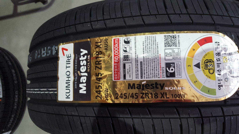아우디 A6 금호타이어 245/45R18 마제스티솔루스