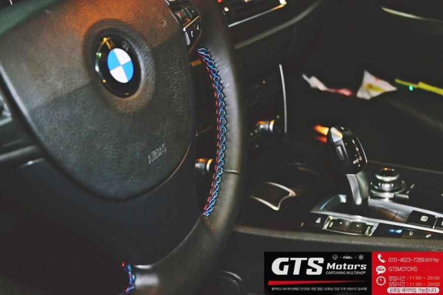 [BMW/5GT]실내복원보다 더 좋은 퀄리티로<실내 세무 인테리어 튜닝>