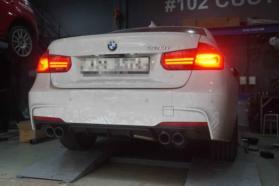 BMW F30 320i 배기튜닝 뒤태와 배기음 두가지를 동시에!